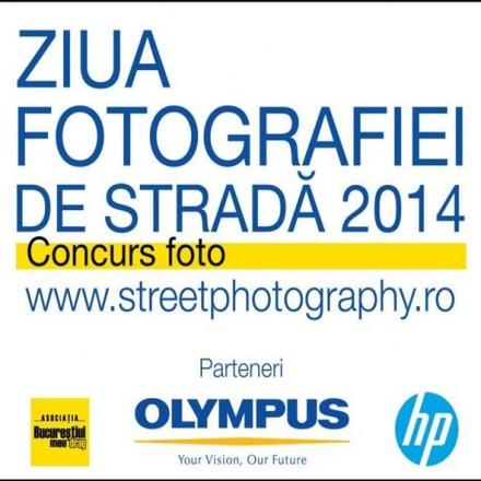 Ziua Fotografiei de Strada editia 2014